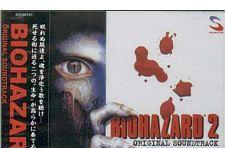 Japanese PS Store updated with Biohazard 2
