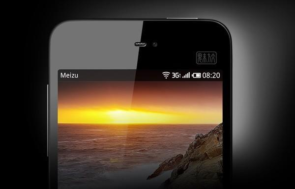 Ice Cream Sandwich coming to Meizu M9, MX, Jack Wong confirms