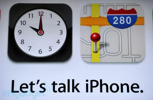 Engadget, broadcasting live from Apple's 'Let's Talk iPhone' event in Cupertino!