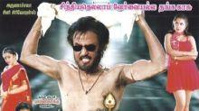 20 yrs of 'Padayappa': Kamal's key role!