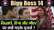 Bigg Boss 14 : Fans angry on  Siddharth Shukla, Gauhar & Hina; Here's why