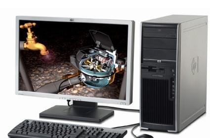 HP Japan outs Core 2 Duo xw4400/CT Workstation