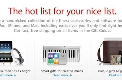 Apple Store Holiday Gift Guide now live
