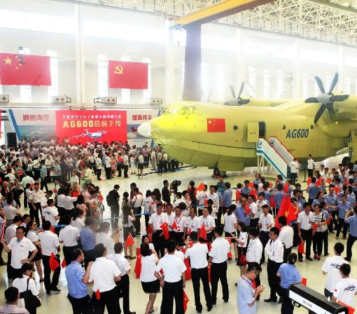 China unveils 'world's largest amphibious aircraft'