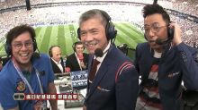 ViuTV搵譚校長做世界盃決賽旁述遭網民鬧爆