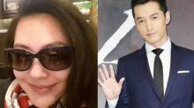 Dee Hsu determined to get Hu Ge on her show