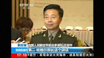 "China calls Hagel's remarks ""groundless"""