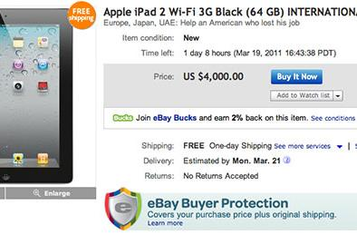Pricey iPad 2s showing up in online auctions