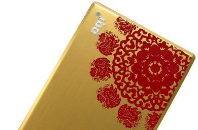 PQI's U510 flash card gets ritzy for Chinese New Year