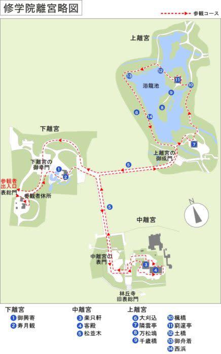 京都賞楓一日散策散步路線修學院離宮參觀地圖