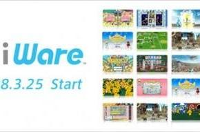 Wii Ware priced and dated for Japan
