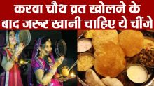 What You Should Eat After Karwa Chauth Vrat