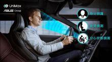 特斯拉、環保意識提升自駕+電動車需求 美汽車零件夯