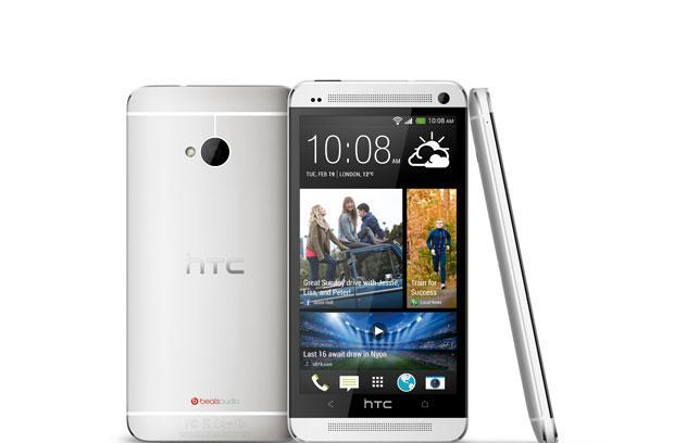 HTC One unveiled: 4.7-inch 1080p display, 1.7GHz quad-core Snapdragon 600, UltraPixel camera, Android 4.1.2 with Sense 5