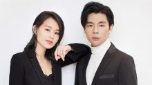 Myolie Wu withdrawing from KEVOLIE