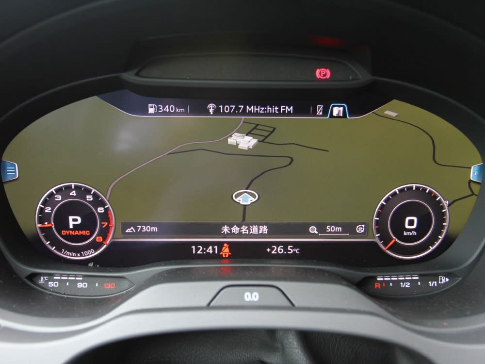 全液晶儀表板整合多樣化行車資訊,科技風貌搶眼。