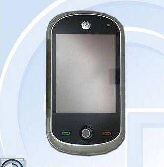 Motorola A3000 (Atila) gets official-ish... for China