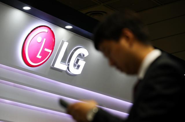 LG hints at foldable plans by trademarking 'Flex,' 'Foldi' and 'Duplex'