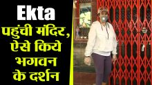 Ekta Kapoor spotted at temple in Juhu: Watch Video |
