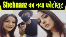 Shehnaaz Gill start Photoshoot for her Upcoming project ; Check Out