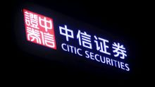 CITIC Securities set for role in Ant Group's up to $30 billion IPO - sources