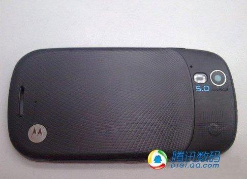 Motorola's Zeppelin spotted, found to contain Android rather than hydrogen