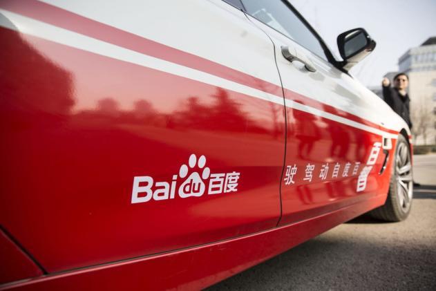Baidu wants to work with everyone on self-driving tech