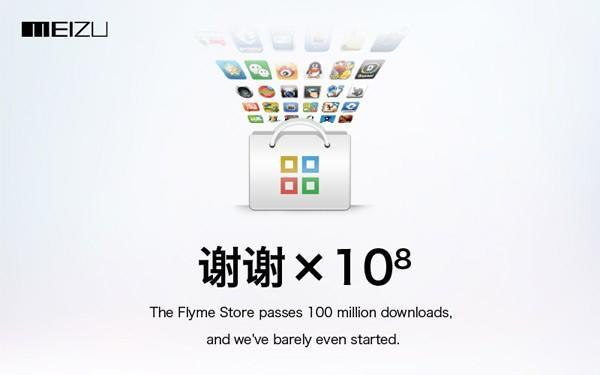Meizu Flyme Store surpasses 100 million downloads, now boasts 10,000 apps