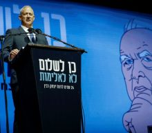 Israel's Gantz races to form government