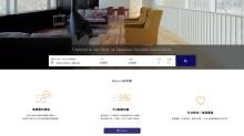 睇「河津櫻」必住!5間日本人大讚的東京近郊溫泉旅館