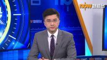 【修例風波】彭斯呼籲北京要尊重香港法律