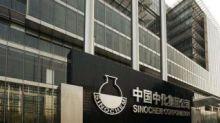 【新股速遞】中化集團據報擬分拆石油業務來港上市
