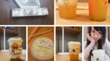 -【廣州】飲食.人氣的芝士奶蓋手搖飲品「 喜茶.HEYTEA 」、手工麵店「 九毛九 」