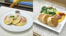 【必排過江龍】超好食!大阪來的幸福班戟A Happy Pancake