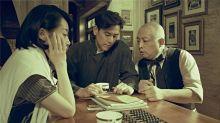 "China sends ""Hidden Man"" for Oscars' Foreign Film bid"