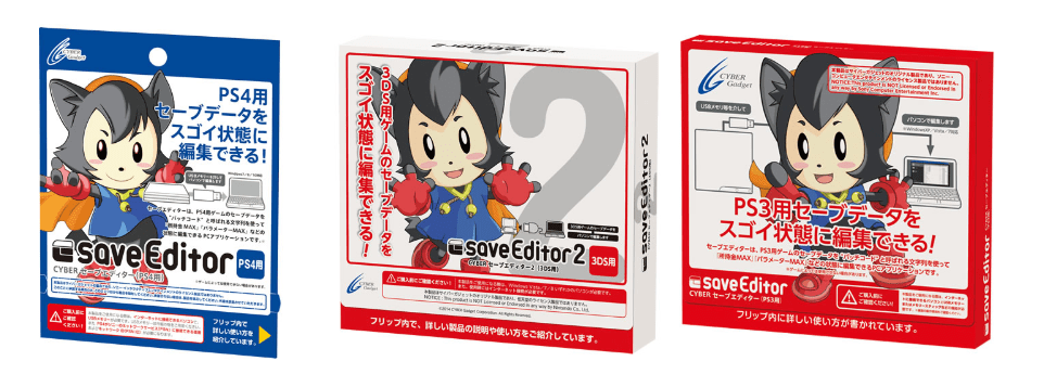 Photo of Game save data remodeling tool sales company sends documents on suspicion of illegal competition prevention law violation