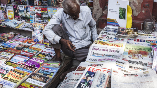 Government Clarifies On GST On Newspaper Ad Space Sale