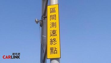 【政策評論】北宜公路已死,大家放假都來塞在雪隧吧!