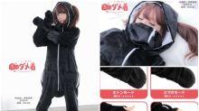 日本超正「冬天連身睡衣」 Coser宮本彩希做示範