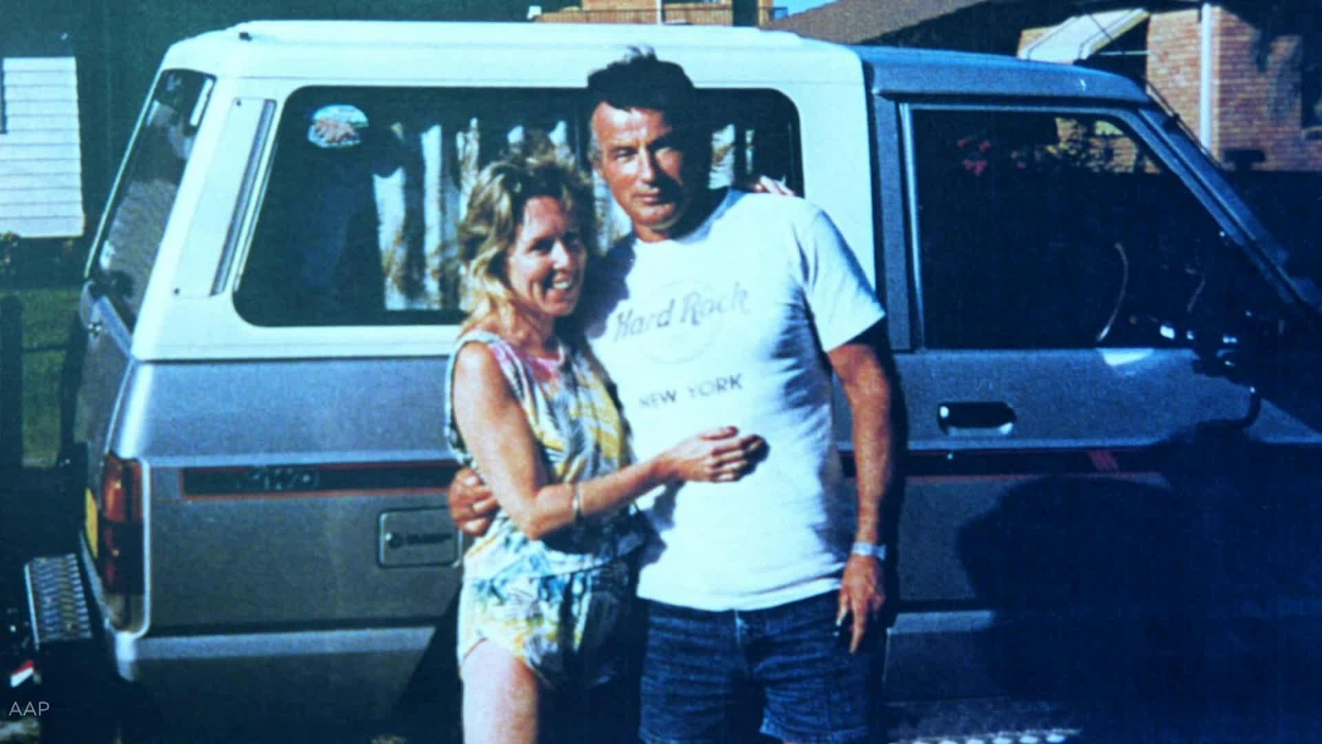 Serial Killer Ivan Milat Transferred Back To Prison [Video]