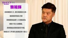陸叔聯誼會 - 姚祖輝 (1)