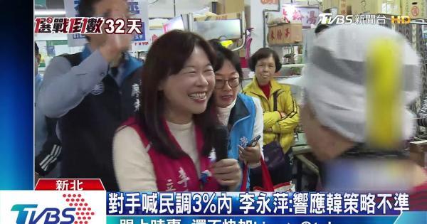 道 志村 誘拐