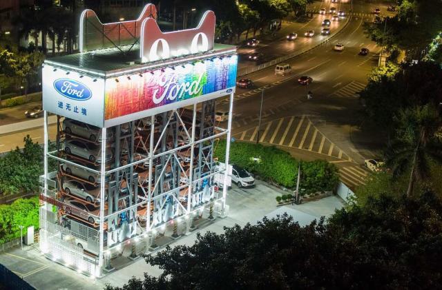 Ford vending machine begins dispensing cars in China