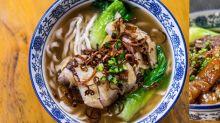 【長沙灣美食】元洲牛肉麵!日限10碗去骨蔥油雞髀麵?