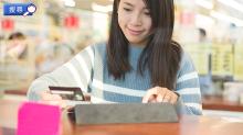 【必看】最新信用卡優惠