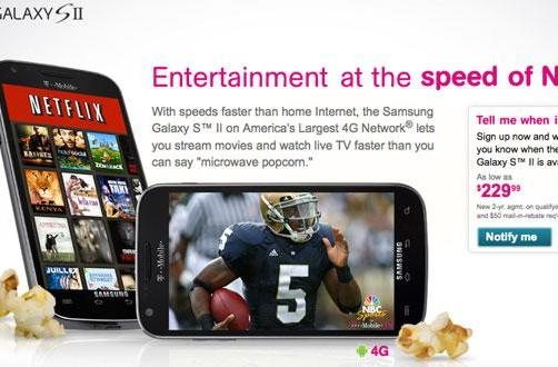 HTC Amaze 4G, Samsung Galaxy S II sign-up pages go live on T-Mobile, 42Mbps speeds within reach