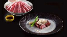 想食頂級A5宮崎和牛?香港也一樣嘆得到,中環四季菊就有!