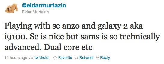 Samsung i9100 is the dual-core Galaxy 2, sequel to the Galaxy S?