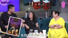 【Mean傾 第三季】盧覓雪 x 梁栢堅 #組Band有時 盧巧音、雷有輝、鄧健明:電子音樂人好冷血?除咗劉以達!
