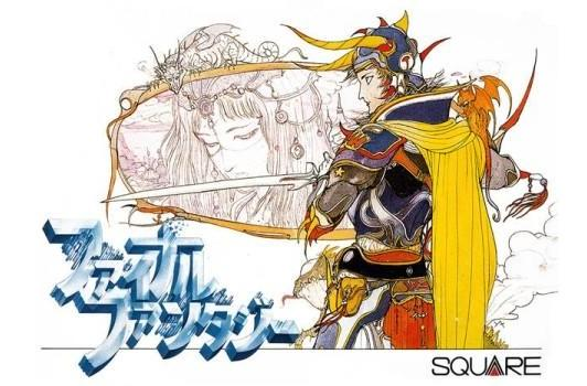 Final Fantasy available on Japanese Virtual Console in May